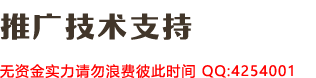 捐卵logo